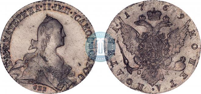 Полтина 1769 года