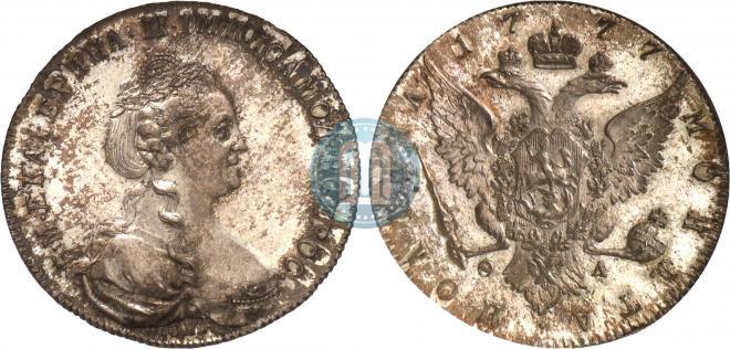 Полтина 1777 года