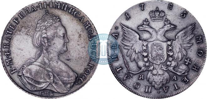 Полтина 1785 года