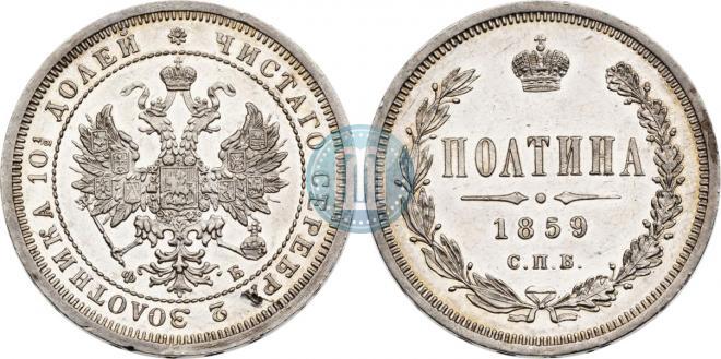 Poltina 1859 year