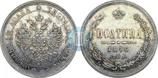 Poltina 1876 year