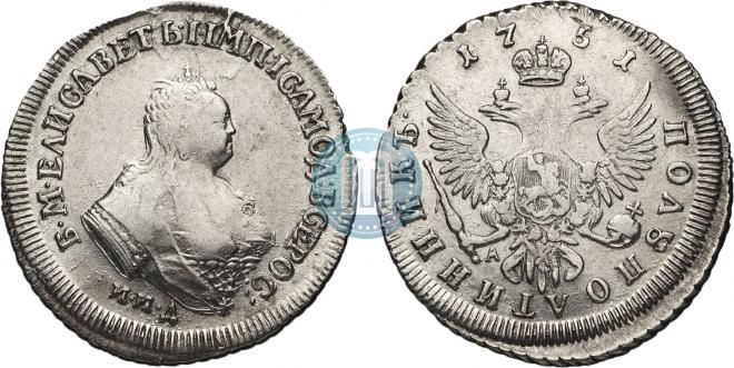 Polupoltinnik 1751 year