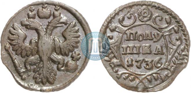 Polushka 1736 year
