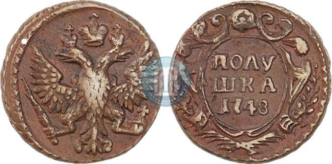 Полушка 1748 года
