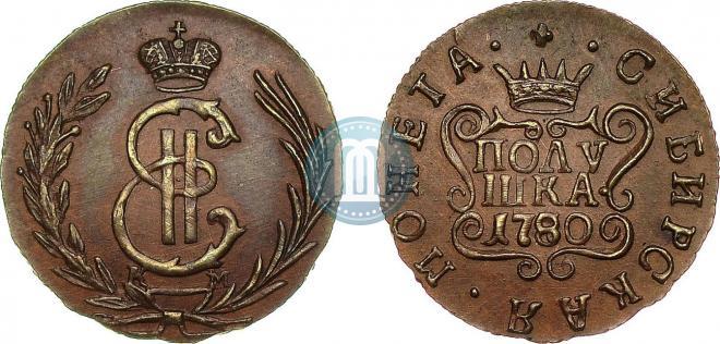 Полушка 1780 года