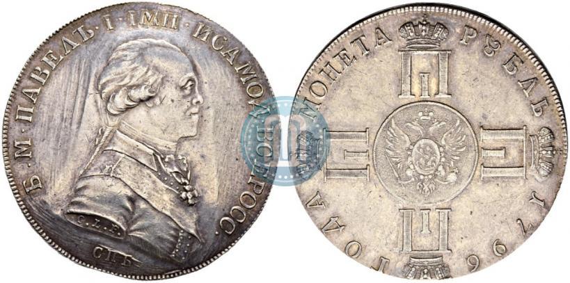 Одеські митники завадили вивезенню з України старовинної монети, вартістю $45 тис., - ДФС - Цензор.НЕТ 5833
