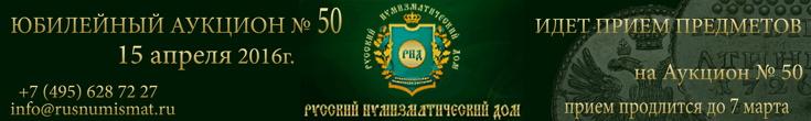 """111 РНД"""